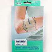 CONWELL 53070 康威利肢體護具(未滅菌) 加強型網球肘護具 ONE SIZE【瑞昌藥局】010348