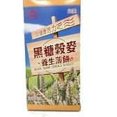 超值2件組台糖黑糖穀麥養生薄餅180g【愛買】