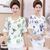 媽媽短袖大碼t恤女印花雪紡小衫寬鬆上衣薄夏裝 EY4202『東京衣社』