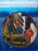 影音專賣店-Q02-030-正版BD【時光走廊:九份煙雲】-藍光影片(直購價)沒有海報