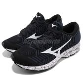 Mizuno 慢跑鞋 WaveKnit R2 黑 藍 白 潑墨底 針織鞋面 女鞋 運動鞋【PUMP306】 J1GD1829-07