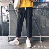 寬鬆褲子男休閒褲韓版流男士九分褲直筒褲薄款9分褲夏季寬管褲 卡卡西