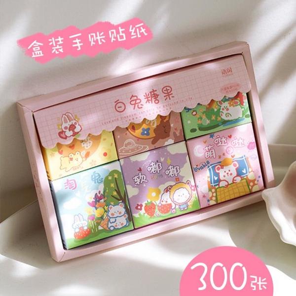 手賬貼紙 網紅日系ins風少女心盒裝貼紙包套裝可愛韓國卡通學生手帳相冊日記本裝飾素材 小衣里