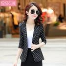 西裝外套 七分袖條紋小西裝女短款外套夏季新款韓版修身西服上衣薄款 星河光年