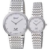 Ogival愛其華今生今世薄型簡約對錶 385-025DGW+385-035DLW