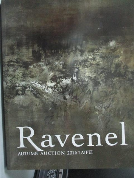 【書寶二手書T8/收藏_ZJE】Ravenel Autumn Auction 2016 Taipei