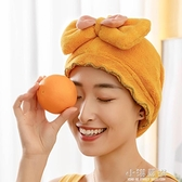 乾髮帽女超強吸水速乾可愛韓國浴帽毛巾包頭巾加厚擦頭髮『小淇嚴選』