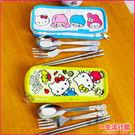 《最後8個》Hello Kitty 三麗...