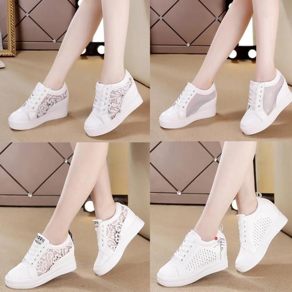 內增高女鞋小白鞋女新款顯瘦百搭旅游運動鞋學生厚底楔形白鞋 黛尼時尚精品