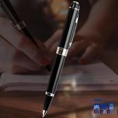 筆形錄音筆專業降噪轉文字會議隨身便攜能寫字【英賽德3C數碼館】