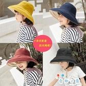 夏日兒童雙面漁夫帽子夏天透氣防曬帽親子遮陽太陽帽【奇趣小屋】