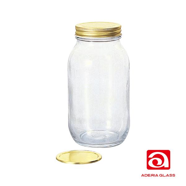 日本ADERIA 雙蓋玻璃儲物罐925ml