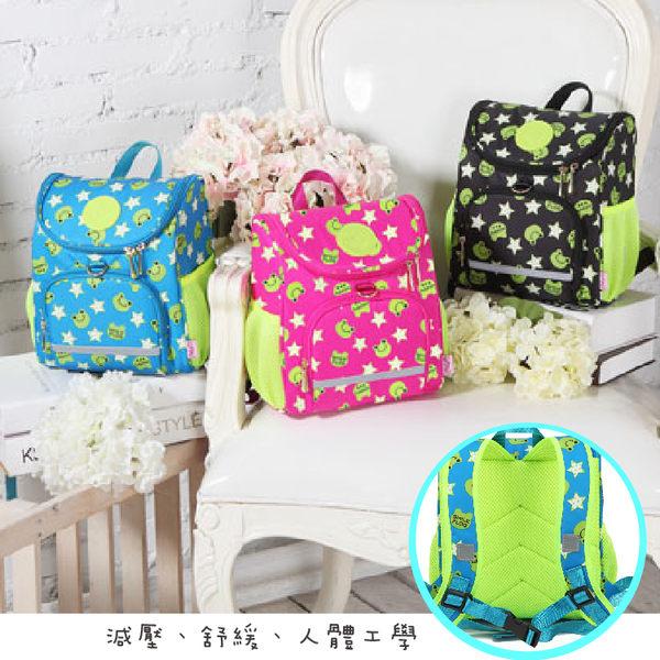 allerbaby可愛青蛙防走失包【MD0015】童包 外出學步帶 兒童背包  親子包 書包 旅遊包 造型包 寶寶包