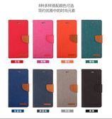 King*Shop~ 韓國goospery 索尼XZ premium手機套保護皮套翻蓋 G8141商務耐用帆布xz1 compact