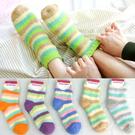 襪子 成人冬款加厚保暖珊瑚絨條紋毛巾襪 P7B001 AIB小舖