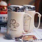 馬克杯創意十二星座杯子陶瓷帶蓋勺喝水杯骨瓷牛奶咖啡杯 XW2807【潘小丫女鞋】