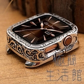 apple watch智能手表帶外殼邊框手鐲保護套【極簡生活】