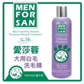 【愛莎蓉】犬用白毛洗毛精 300ml-4631(J001A01)