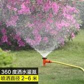 園林綠化澆水自動噴頭