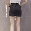 牛仔裙短裙2020夏春秋半身裙毛邊防走光包臀裙高腰彈力短褲裙子女