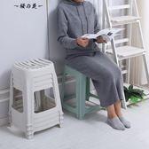 塑料凳子家用加厚成人椅子餐桌高凳 兩把
