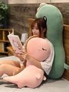 可愛恐龍毛絨玩具女生床上公仔抱著睡覺夾腿抱枕陪你睡長條枕娃娃 LX 聖誕節交換禮物