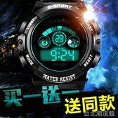 手錶簡約初中學生兒童手錶男孩防水戶外運動 夜光電子男錶