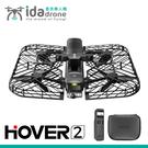 ↘新品下殺↘【Hover 2 空拍無人機 】掌上遙控單電版+收納包 - 贈idart 時尚後背包