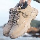 男鞋冬季潮鞋2020新款低筒工裝靴中筒馬丁靴男棉鞋戶外休閒鞋子男 依凡卡時尚
