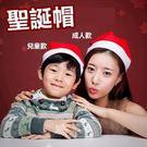單紅色聖誕帽【ME003】
