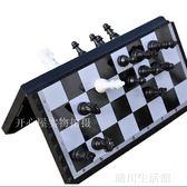友邦UB 折疊磁性旅行便攜國際象棋 兒童益智玩具經典棋牌 晴川生活館