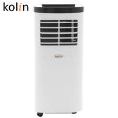 Kolin歌林KD-201M03移動式空調單冷系列8000BTU_配送到府(不含安裝)【愛買】