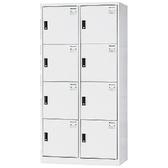 【時尚屋】HDF多用途3x6尺鋼製8格置物櫃(18-4)藍色