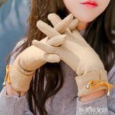 手套女冬季可愛日系韓版學生戶外防風加厚加絨棉保暖羊毛觸屏手套解憂雜貨鋪