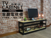 邊櫃 矮櫃 雙層電視櫃 4x1x1.5尺 消光黑 免螺絲角鋼 收納櫃 儲藏櫃 空間特工 TVB4115