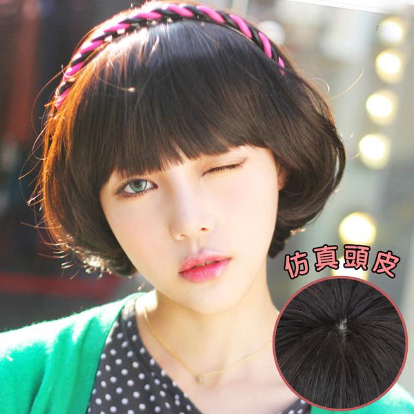 韓劇經典厚版香菇頭髮型【MB015】高仿真超自然整頂假髮☆雙兒網☆