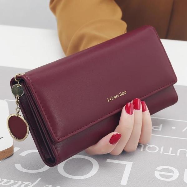 女士手拿錢包女長款2020新款日韓個性吊墜小清新多功能學生 黛尼時尚精品