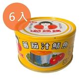 東和 好媽媽 蕃茄汁 鯖魚 225g (6罐)/組【康鄰超市】