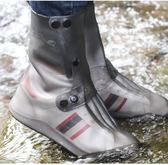防雨鞋套 男女學生加長防水戶外騎行防雨加厚冬季防雪防滑輕便雨鞋套【開學日快速出貨八折】