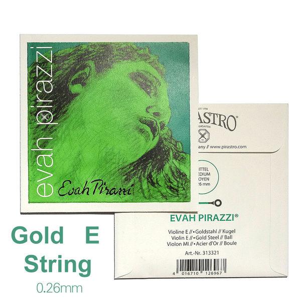 小叮噹的店- 小提琴弦 (金E弦 0.26mm) 德國PIRASTRO Evah Pirazzi 313321 綠美人