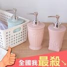 分裝瓶 按壓瓶 空瓶 沐浴乳 洗髮乳 洗手乳 浴室用品 旅行 居家 按壓分裝瓶【Z078-2】米菈生活館