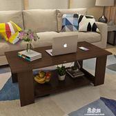 茶几簡約現代客廳移動小茶几迷你經濟型陽台小戶型簡易茶几小桌子YYS      易家樂