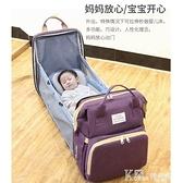 新品好物 2021新款便攜式折疊嬰兒床媽咪包外出輕便多功能休閒雙肩母嬰包 Korea時尚記