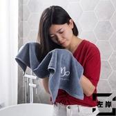 吸水毛巾加厚不掉毛手巾情侶全棉柔軟洗臉巾【左岸男裝】