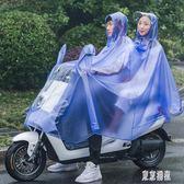 雙人雨衣電瓶車電動自行車摩托車成人騎行母子雨披韓版時尚 LR5344【東京潮流】