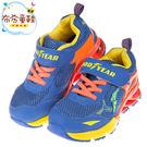 【布布童鞋】GOODYEAR固特異藍橘黃緩震彈簧兒童運動鞋(B7N686B)