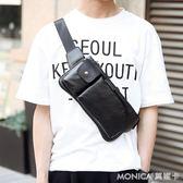 新韓版男士胸包 皮質休閒潮流胸包 男士腰包胸前包時尚小背包 美斯特精品