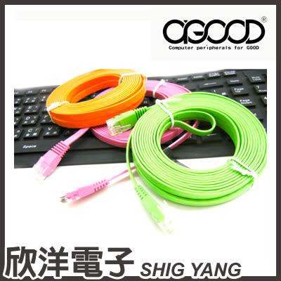 『A-GOOD』 CAT.6 彩色超高速扁平網路線 5M / 5米 / 顏色隨機出貨 可自訂喜好順序(WI6-003)