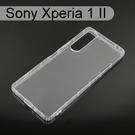 【ACEICE】氣墊空壓透明軟殼 SONY Xperia 1 II (6.5吋)