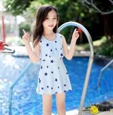兒童泳衣 2020年新款童洋氣可愛寶寶公主裙式韓版中大童游泳衣